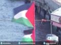 [05 Jan 2015] Israeli navy continue to harass Palestinian fishermen - English