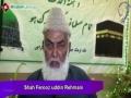 [Special Interview] Shah Ferozuddin Usmani - Urdu