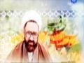[053] اهمیت امر به معروف و نهی از منکر - زلال اندیشه - Farsi