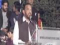 [Jashan e Eid e Milladun Nabi] 12 Rabbi-ul-Awwal 1436 - Janab Tariq Mehmood - Numaish, Karachi - Urdu
