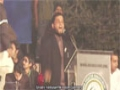 [Jashan e Eid e Milladun Nabi] 12 Rabbi-ul-Awwal 1436 - Janab Rao Nasir - Numaish, Karachi - Urdu