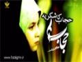 حجاب کا شکریہ - Syed Ali Khamenei - Farsi Sub Urdu