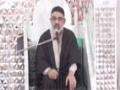 [مجلس ایصالِ ثواب سید محمد علی زیدی] H.I Murtaza Zaidi - Deen Kam Kaise Ata Hay - Urdu