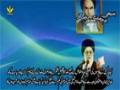 بسیجی امام زمانہ کا رضاکار - Syed Ali Khamenei - Farsi Sub Urdu