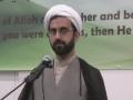 Speech by Sheikh Salim Yusufali at Muslim Unity Seminar - English