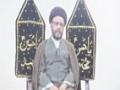 [01] Guardianship Of Allah - H.I Agha Zaki Baqri - Urdu