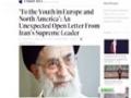 بازتاب نامه امام خامنه ای به جوانان غرب در رسانه های جهان - Farsi