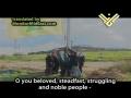 Al-Manar - Hezbollah the Powerful - Arabic sub English