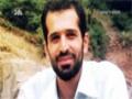 Personage   پرسوناژ - (Mustafa Ahmadi) Nuclear martyr of Iran - English Sub Farsi