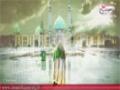 al-Ajal Master - Farsi Poetry with English subtitles