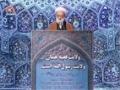 [06 Feb 2015] Tehran Friday Prayers | آیت اللہ امام،ی کاشانی - Urdu