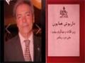 [07] [Documentary] به روایت دربار be revayate darbar - Farsi