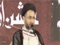 [سیمینار:جشنِ انقلابِ اسلامی] Speech: H.I Shahenshah Naqvi - 15 Feb 2015 - Soldier Bazaar - Urdu