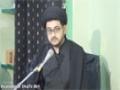 [02] Wilayat Aur Uske Taqazay - 22 Muharram 1436 - Moulana Syed Najeeb ul-Hassan Zaidi - Urdu