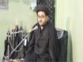 [03] Wilayat Aur Uske Taqazay - 23 Muharram 1436 - Moulana Syed Najeeb ul-Hassan Zaidi - Urdu