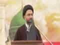 [Seminar : Yume Mustafa (S.A.W)] Speech : Maulana Shahenshah Naqvi - Karachi University - Urdu