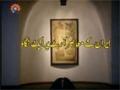 [23 February 2015] Sahar Report   سحر رپورٹ   Iranian Contemporary Art - Urdu