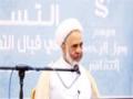 افتتاح موسم رسول الرحمة الثقافي | كلمة الحفل | الشيخ الدرازي - Arabic