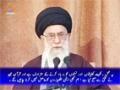 [Sahifa e Noor] Zionist propaganda | Supreme Leader Khamenei - Urdu