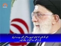 [Sahifa e Noor] Jawan Ki Ahmiyat | Supreme Leader Khamenei - Urdu