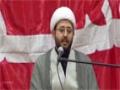 [02] Ayyame Fatimiyya 1435 - Sh. Amin Rastani - Saba Islamic Center, California - English
