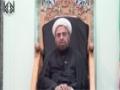 Majlis-e-Shahadat of Hazrat Fatima SA - 03 March 2015 - H.I Maulana Hurr Shabbiri - English