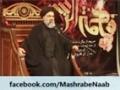 [Short Clip] Masaib e Janab e Syada (S.A) - Ustad Syed Jawad Naqvi - Urdu