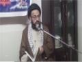 اطاعت ِ امام کے رزق سے کیا مراد ھے؟ آغا صادق تقوی - Urdu