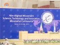 [06 March 2015] Sahar Report   سحر رپورٹ   Non-Aligned Movement Science Meeting (P.2) - Urdu
