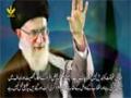 جہاد کی حقیقت - Syed Ali Khamenei - Farsi Sub Urdu