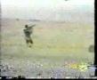 Sacred Defence Of Islamic Iran Against Saddam Regime - Persian