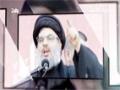Personage   پرسوناژ - (Sayyed Hasan Nasrallah) Secretary General Of Hezbollah - English Sub Farsi