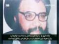Personage   پرسوناژ - (Sayyed Abbas al Musawi) Martyr President Of Hizbullah - English Sub Farsi