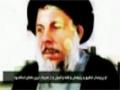Personage | پرسوناژ - (Mohammad Baqer Sadr) Founder of the Islamic Dawa Party - English Sub Farsi