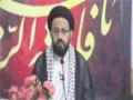 محرم اور نا محرم کے درمیان تعلقات؛ نقصانات - Urdu