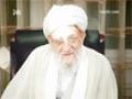 Personage   پرسوناژ - (Ayatollah Mohammad Reza Mahdavi Kani) Great Scholar  - English Sub Farsi
