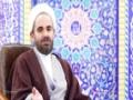 در این میان وظیفهی مردم چیست؟، حجتالاسلام فلاحزاده - Farsi