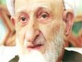 Personage   پرسوناژ - (Ayatollah Mohammad Taghi Bahjat) Twelver Shi\'a Marja - English Sub Farsi