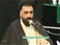 [Clip] What is Hidayat - Ustad Syed Jawad Naqvi - Urdu