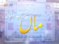 [20 March 2015] Sahar Report   تقریب رونمائ کتاب