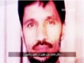 Personage   پرسوناژ - (Shaheed Dr. Muhammad Ali Naqvi) founder of Imamia Students Movement - English Sub