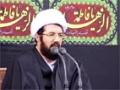 سخنرانی حجتالاسلام عالی - اولین شب عزاداری فاطمیه ۱۴۳۶ - Farsi