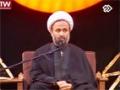 سخنرانی : حجت الاسلام و المسلمین پناهیان - Farsi