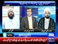 Siyasat Aur Riyasat - Yamen Bohran Ka Hal Muzakraat..Magar Kaise..?? – 31 Mar 2015 - Urdu