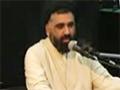 [Clip] Nizam-e-Firon Wilayat aur Imamat Uataad Jawad Naqvi Urdu