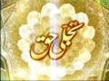 [09 April 2015] Tajallie Haq   تجلی حق   Zikar-e-Khuda   ذکرِ خدا - Urdu