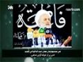امام جمعه بغداد: سلیمانی افتخاری برای جهان تشیع است - Arabic Sub  Farsi