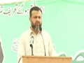 [Seminar : Yume Mustafa (S.A.W)] Speech : Br. Naqi Hashmi - Urdu University - Urdu