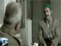 [Movie] Shiar 143   شیار - Farsi