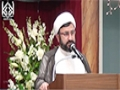 Wiladat of Imam Baqir (AS)19 April 2015 Moulana Ali Akbar Badiei - English